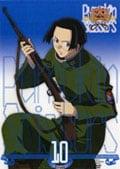 パンプキン・シザーズ Volume 10