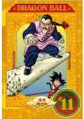DRAGON BALL #11