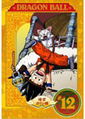DRAGON BALL #12
