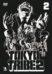 TOKYO TRIBE 2 2