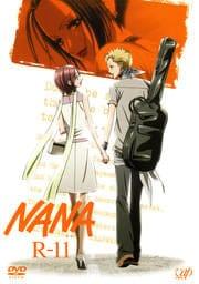 NANA−ナナ− R-11