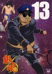 銀魂 13<最終巻>