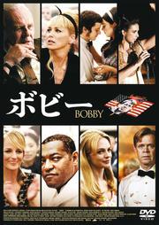 ボビー BOBBY