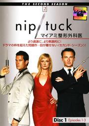nip/tuck マイアミ整形外科医 <セカンド・シーズン> 1