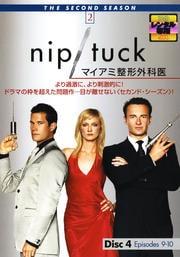 nip/tuck マイアミ整形外科医 <セカンド・シーズン> 4
