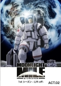 MOONLIGHT MILE -ムーンライトマイル- 1st season -Lift off- ACT.2