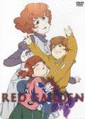 RED GARDEN Vol.9