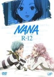 NANA−ナナ− R-12