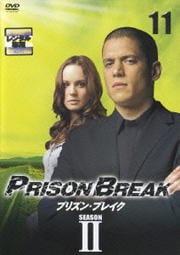 プリズン・ブレイク シーズンII 11