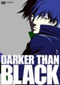 DARKER THAN BLACK −黒の契約者− 1