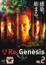 Re:Genesis VOL.2