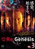 Re:Genesis VOL.3