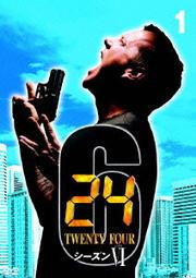 24 −TWENTY FOUR− シーズンVIセット