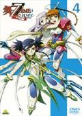 舞-乙HiME Zwei 4(最終巻)