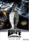 MOONLIGHT MILE -ムーンライトマイル- 1st season -Lift off- ACT.3