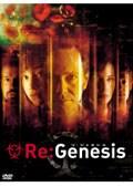 Re:Genesis VOL.6