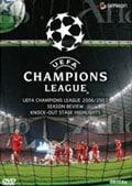 UEFAチャンピオンズリーグ2006/2007 ノックアウトステージハイライト