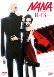 NANA−ナナ− R-13