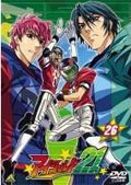 アイシールド21 VOLUME 26
