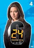 24 −TWENTY FOUR− シーズンVI vol.4