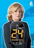 24 −TWENTY FOUR− シーズンVI vol.6