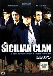 シシリアン (1969仏)