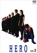 HERO vol.3