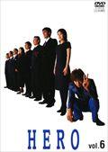 HERO vol.6