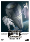MOONLIGHT MILE -ムーンライトマイル- 1st season -Lift off- ACT.4