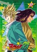 アイシールド21 VOLUME 27