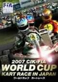 2007 WORLD CUP KART RACE IN JAPAN