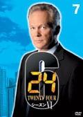 24 −TWENTY FOUR− シーズンVI vol.7