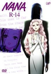 NANA−ナナ− R-14