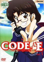 CODE-E vol.1