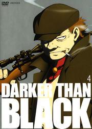 DARKER THAN BLACK −黒の契約者− 4