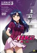 AIKa R-16 VIRGIN MISSION 3<最終巻>