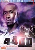 THE 4400 -フォーティ・フォー・ハンドレッド- シーズン3 Vol.3