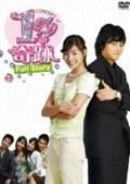 CONCEPT of 1%の奇跡 Full story Disc2