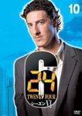 24 −TWENTY FOUR− シーズンVI vol.10