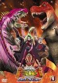 古代王者 恐竜キング Dキッズ・アドベンチャー 6