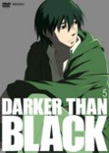DARKER THAN BLACK −黒の契約者− 5