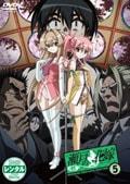 瀬戸の花嫁 Vol.5