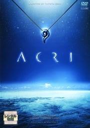 ACRI デジタルリマスター