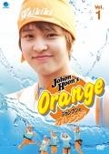 John-Hoonのオレンジ Vol.6