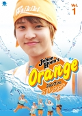 John-Hoonのオレンジ Vol.7