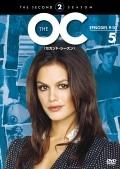 The OC オー・シー <セカンド・シーズン> 5