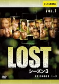 LOST シーズン3 Vol.1