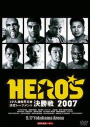 HERO'S2007 ミドル級世界王者決定トーナメント決勝戦