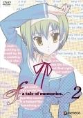 ef - a tale of memories. 2