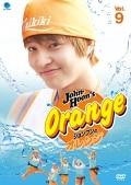 John-Hoonのオレンジ Vol.9